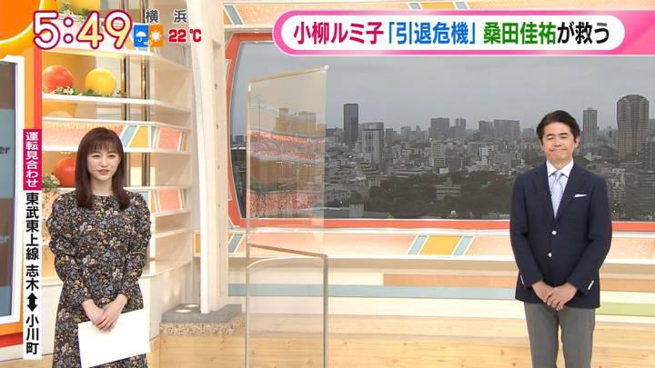 2020年10月01日新井恵理那の画像03枚目