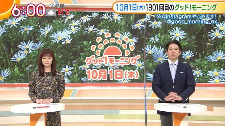 2020年10月01日新井恵理那の画像04枚目