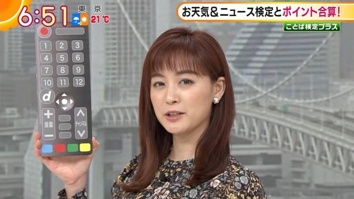 2020年10月01日新井恵理那の画像07枚目