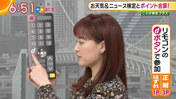 2020年10月01日新井恵理那の画像08枚目