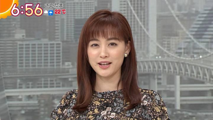2020年10月01日新井恵理那の画像09枚目