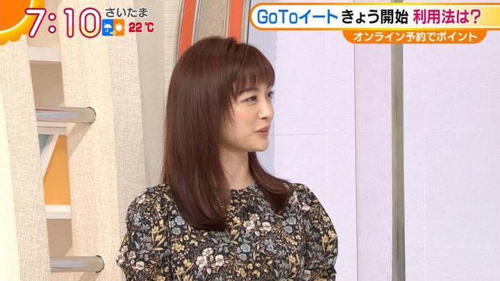 2020年10月01日新井恵理那の画像12枚目