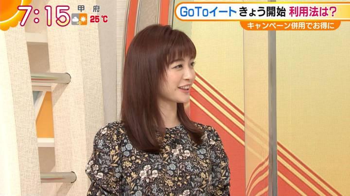 2020年10月01日新井恵理那の画像13枚目
