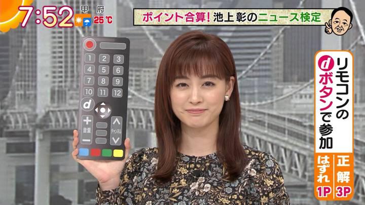 2020年10月01日新井恵理那の画像17枚目
