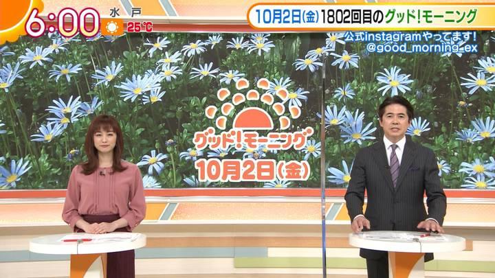 2020年10月02日新井恵理那の画像03枚目