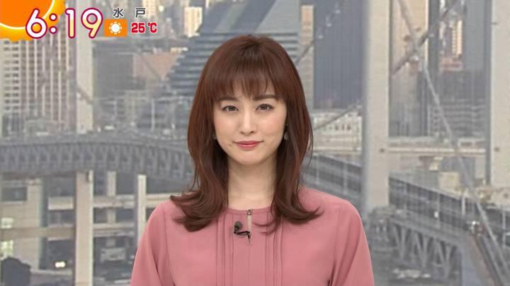 2020年10月02日新井恵理那の画像04枚目