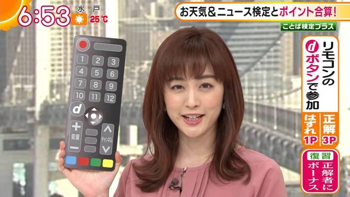 2020年10月02日新井恵理那の画像06枚目