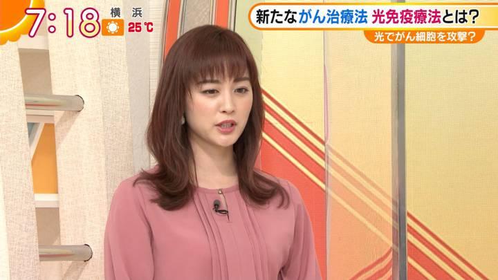 2020年10月02日新井恵理那の画像11枚目