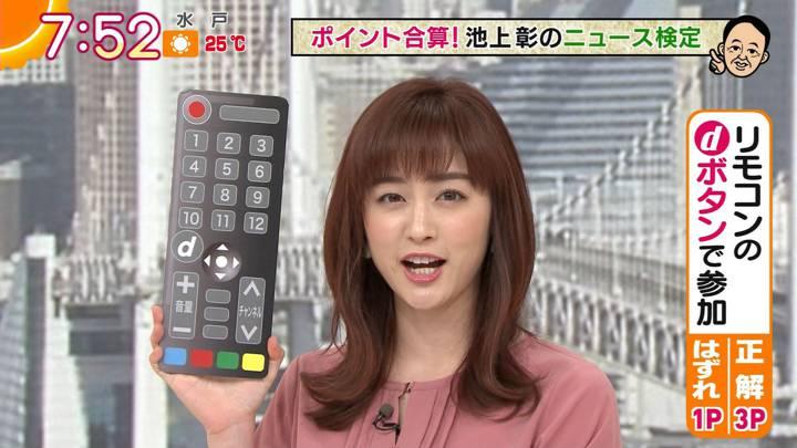 2020年10月02日新井恵理那の画像19枚目