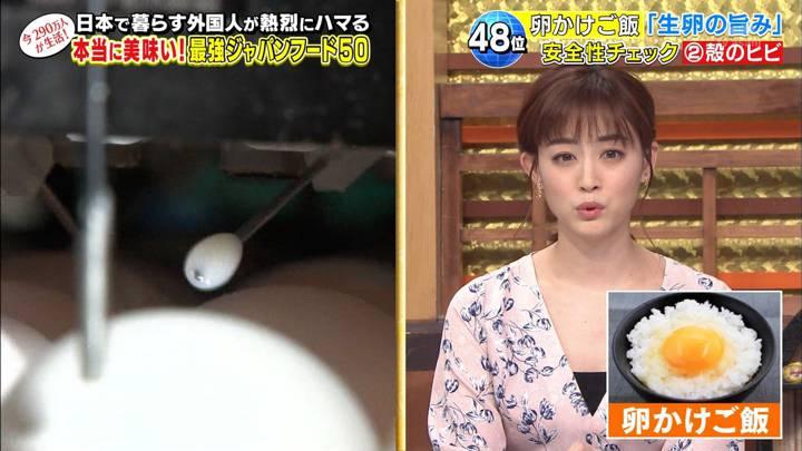 2020年10月03日新井恵理那の画像01枚目