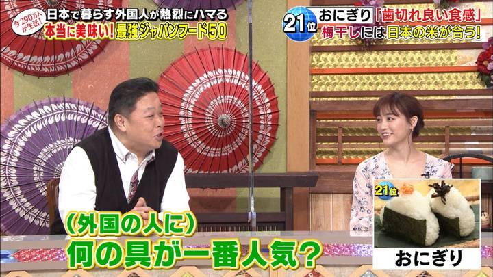 2020年10月03日新井恵理那の画像04枚目