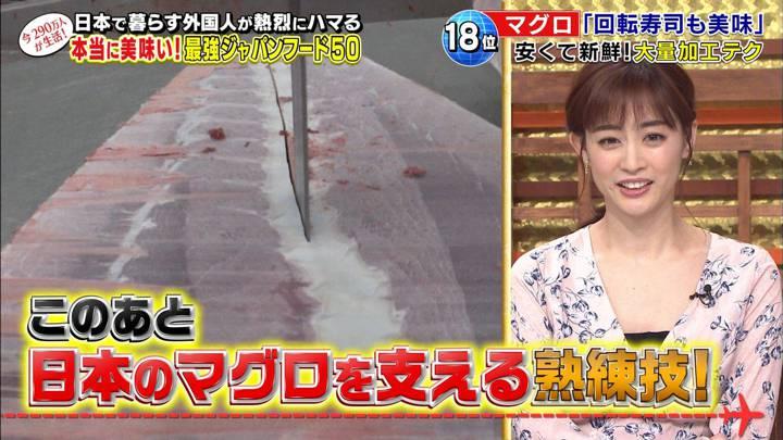 2020年10月03日新井恵理那の画像06枚目