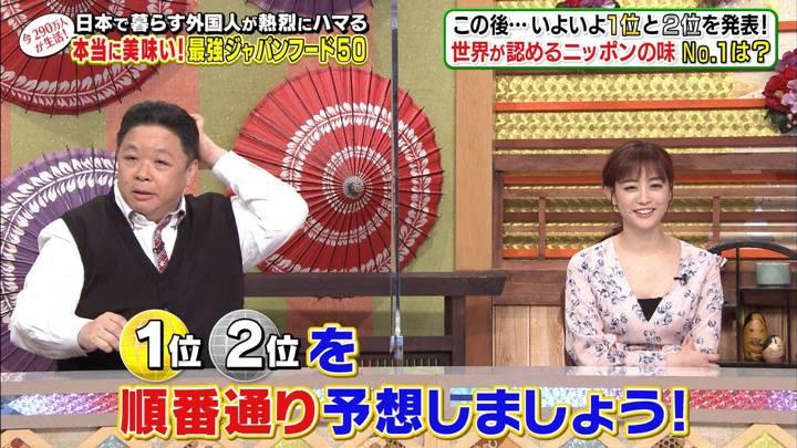 2020年10月03日新井恵理那の画像09枚目