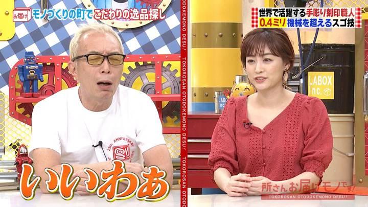 2020年10月04日新井恵理那の画像01枚目