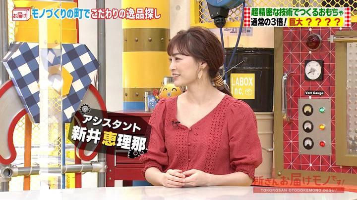 2020年10月04日新井恵理那の画像04枚目