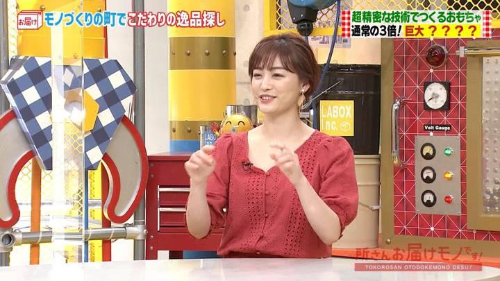 2020年10月04日新井恵理那の画像05枚目
