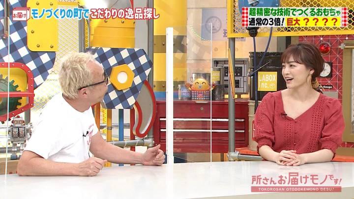 2020年10月04日新井恵理那の画像06枚目