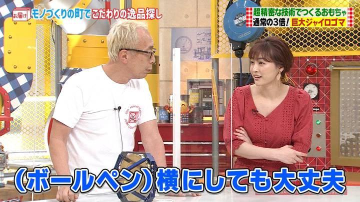 2020年10月04日新井恵理那の画像08枚目