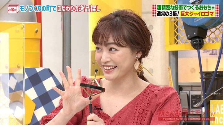 2020年10月04日新井恵理那の画像11枚目