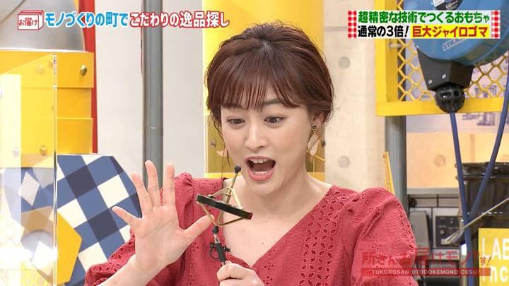 2020年10月04日新井恵理那の画像12枚目