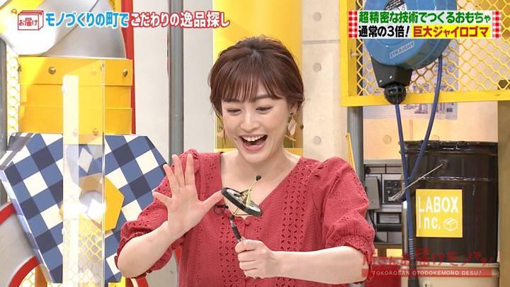 2020年10月04日新井恵理那の画像13枚目