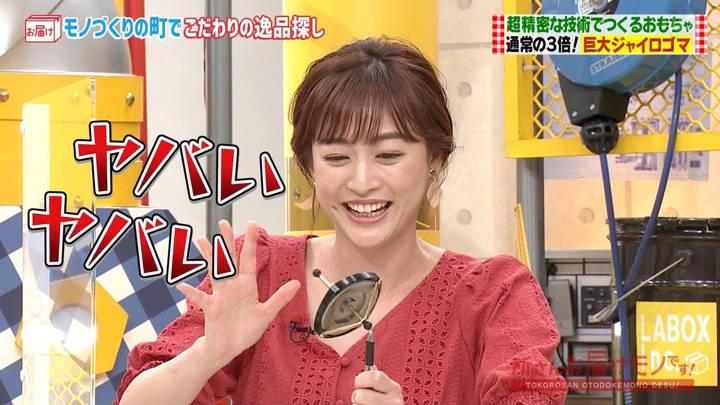 2020年10月04日新井恵理那の画像14枚目