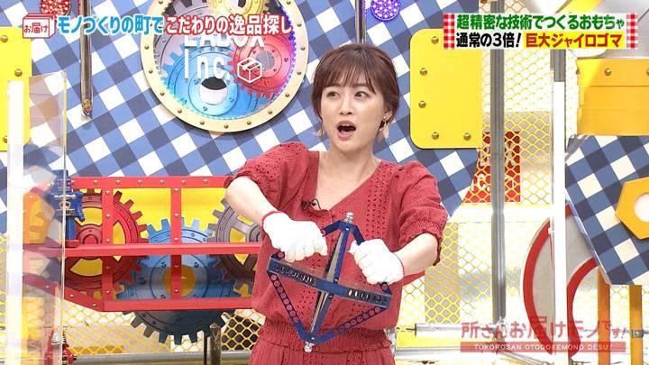 2020年10月04日新井恵理那の画像15枚目