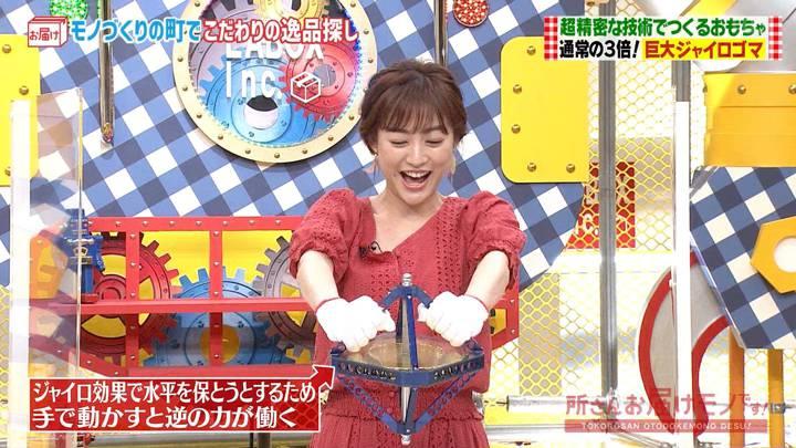 2020年10月04日新井恵理那の画像16枚目