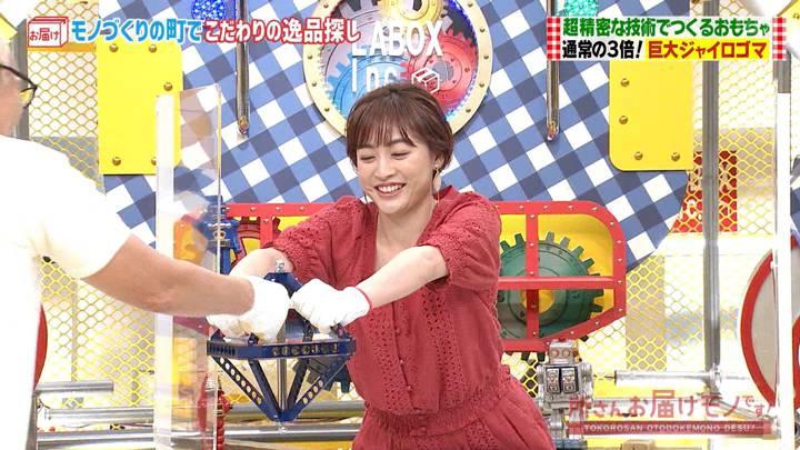 2020年10月04日新井恵理那の画像17枚目