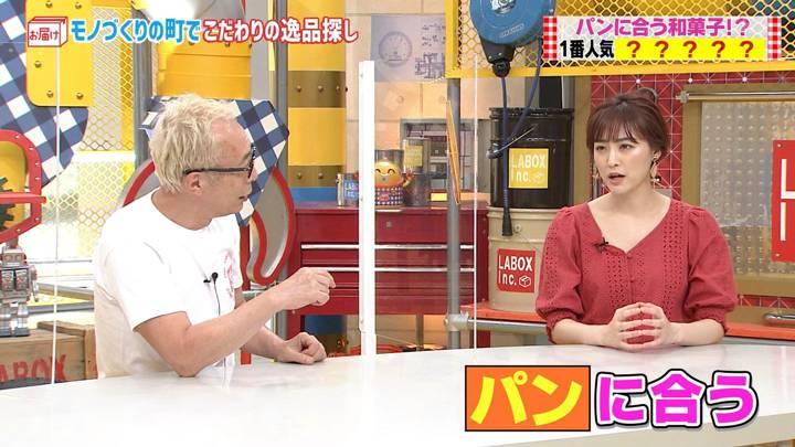 2020年10月04日新井恵理那の画像18枚目
