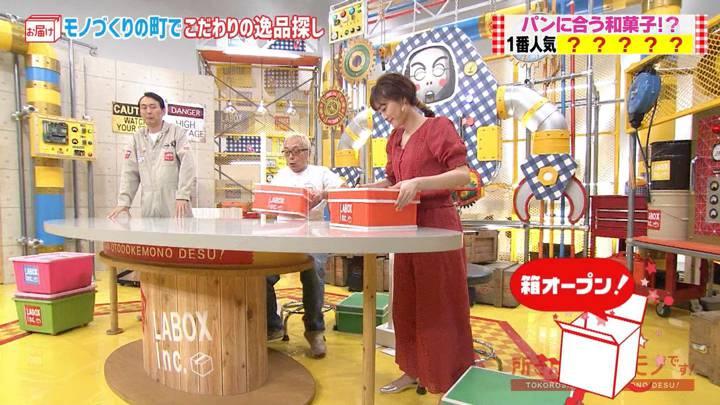 2020年10月04日新井恵理那の画像21枚目