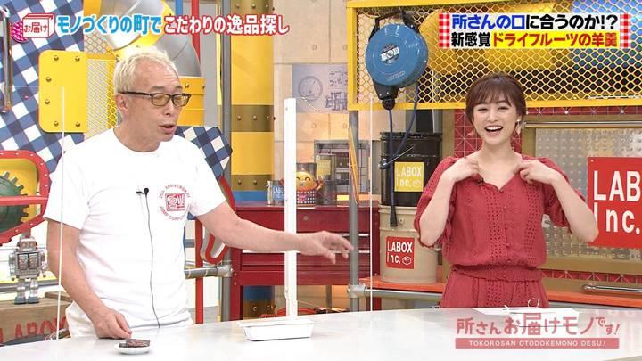 2020年10月04日新井恵理那の画像23枚目