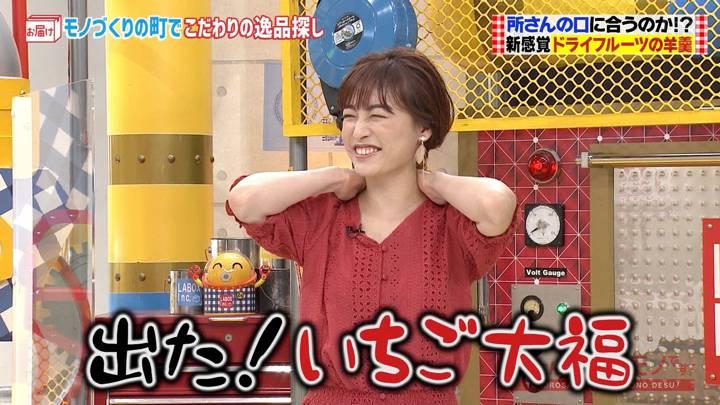 2020年10月04日新井恵理那の画像24枚目