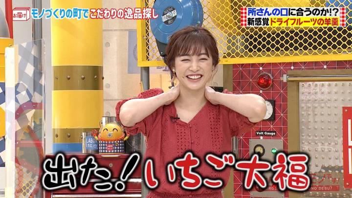 2020年10月04日新井恵理那の画像25枚目
