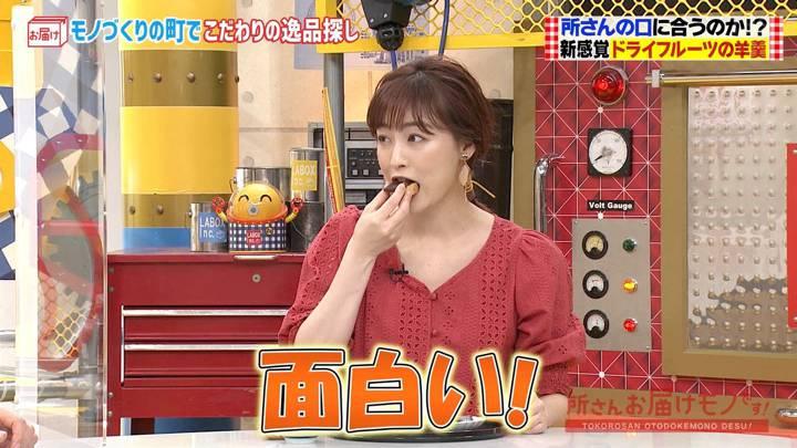 2020年10月04日新井恵理那の画像28枚目