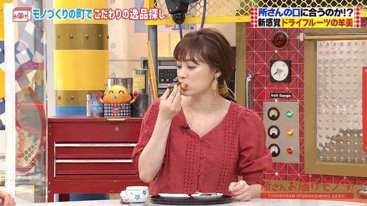 2020年10月04日新井恵理那の画像29枚目