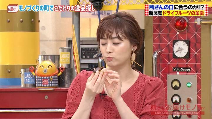 2020年10月04日新井恵理那の画像30枚目
