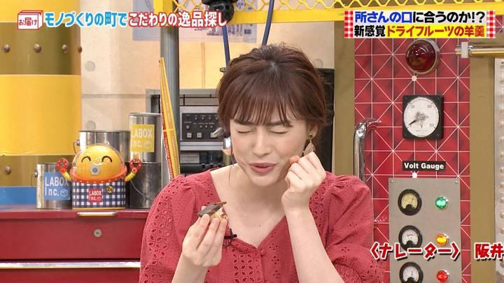 2020年10月04日新井恵理那の画像32枚目