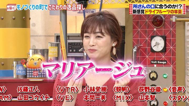 2020年10月04日新井恵理那の画像33枚目