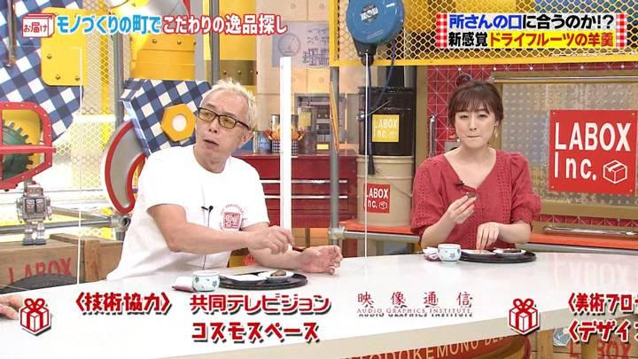 2020年10月04日新井恵理那の画像34枚目