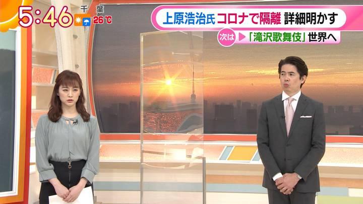 2020年10月05日新井恵理那の画像02枚目