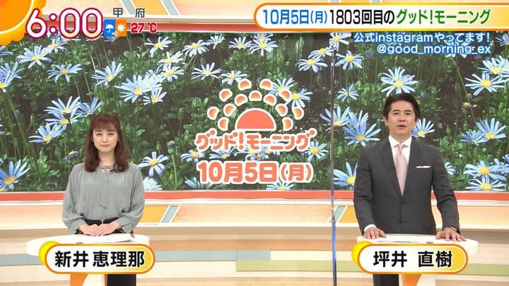 2020年10月05日新井恵理那の画像03枚目