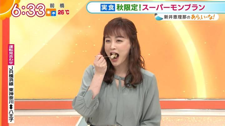 2020年10月05日新井恵理那の画像08枚目