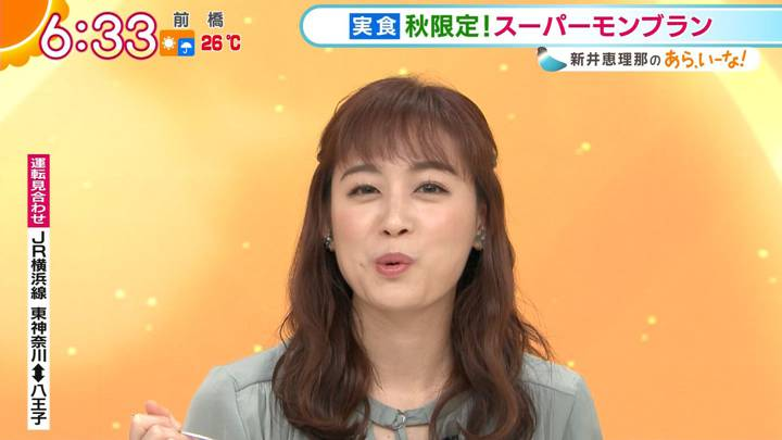 2020年10月05日新井恵理那の画像10枚目