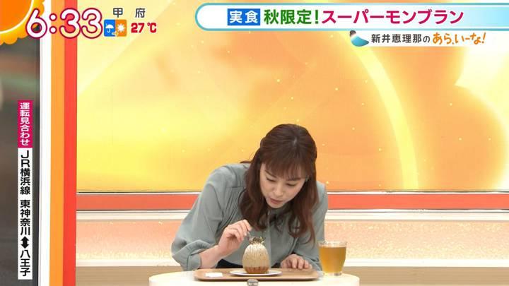 2020年10月05日新井恵理那の画像11枚目