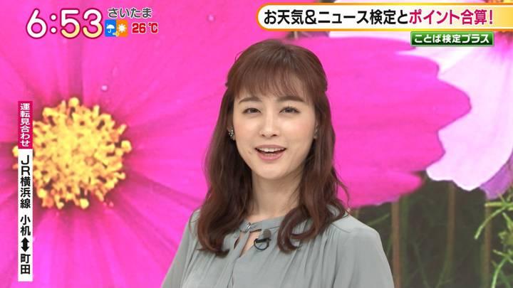 2020年10月05日新井恵理那の画像15枚目