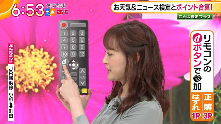 2020年10月05日新井恵理那の画像16枚目