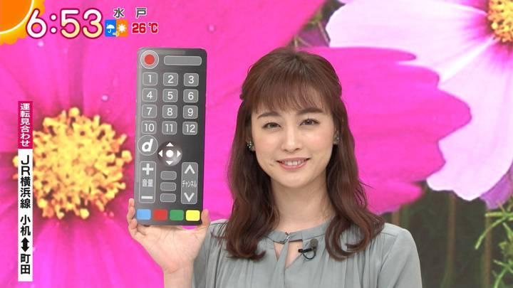 2020年10月05日新井恵理那の画像17枚目