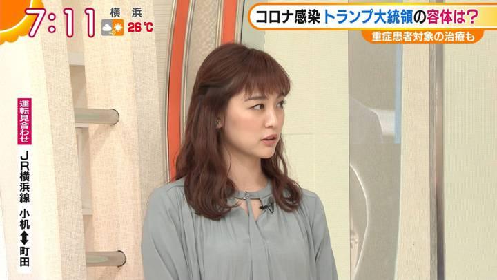 2020年10月05日新井恵理那の画像20枚目