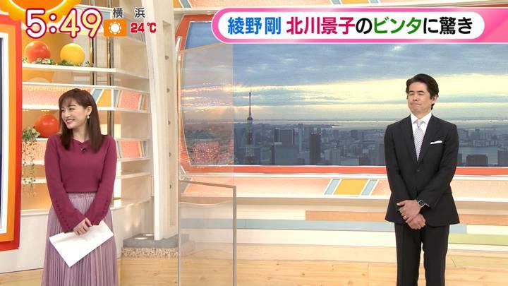 2020年10月06日新井恵理那の画像02枚目